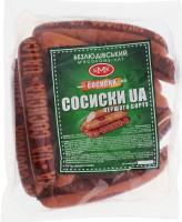 Сосиски UA Безлюдівський м'ясокомбінат кг