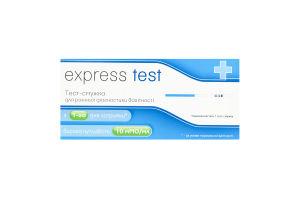 Тест-смужка для ранньої діагностики вагітності Express test 1шт