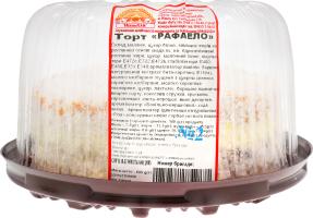 Торт Рафаело НіжинХліб п/у 500г