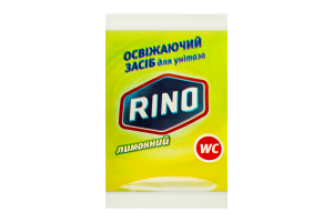 RINO засіб для унітазу освіжаючий Лимонний 40г