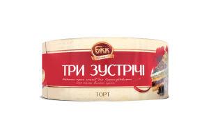 Торт Три зустрічі БКК к/у 850г