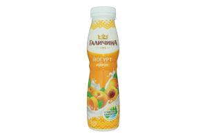 Йогурт 2.2% Абрикос Галичина п/бут 300г