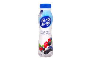 Йогурт 1.5% питний Лісова ягода Біла лінія п/пл 250г
