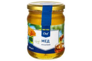 Мед натуральний акацієвий Metro Chef с/б 350г