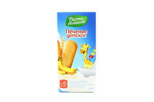 Печиво Расти большой дитяче Банан з 6 місяців 200г х24