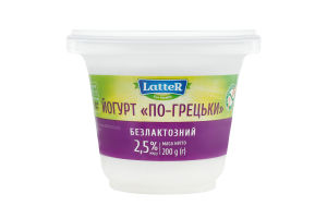 Йогурт 2.5% безлактозний По-грецьки Latter ст 200г