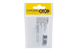 Ластик для карандашей №ZB.5460-2 Кубик Zibi 2шт