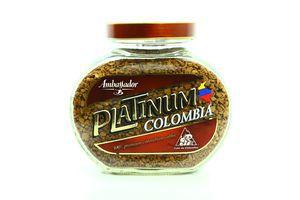 Кофе натуральный растворимый сублимированный Platinum Colombia Ambassador с/б 95г