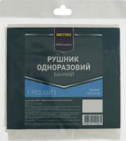 Рушник банний одноразовий 70х140см Metro Professional 1шт