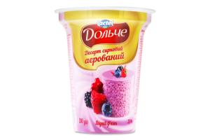 Десерт 3.4% сирковий аерований Ягідний ф'южн Дольче ст 200г