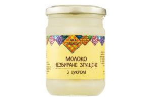 Молоко сгущенное Лавка традицій с сах 8,5% бан ск