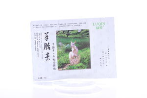Маска для лица из вытяжки овечьей плаценты и молока Luqin 50г