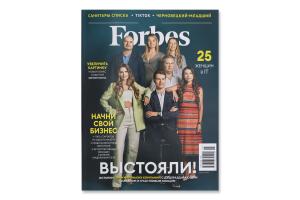 Журнал на русском языке Forbes 1шт