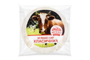 Сир Лавка традицій Мукко класичний 40%