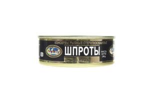 Шпроты Рыбпродукт №3 ж/б 240г
