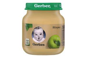 Пюре для дітей від 4міс Тільки яблуко Gerber с/б 130г