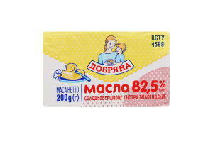 Масло 82.5% солодковершкове Екстра Вологодське Добряна м/у 200г
