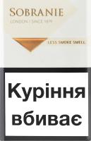 Цигарки Sobranie Gold