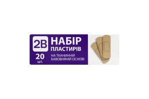 Набір пластирів на тканинній бавовняній основі 2B 20шт