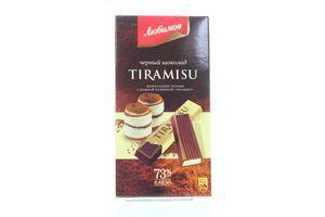 Шоколад 73% какао Tiramisu Любимов 100г