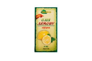 Олія ефірна лимонна (5мл) 1шт /Адверсо/