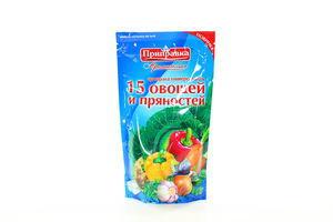 Приправа универсальная 15 овощей и пряностей Ароматная Приправка м/у 200г