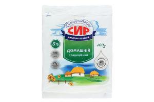 Сир кисломолочний 5% Білоцерківське 400г