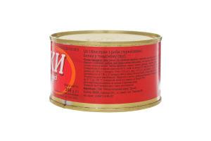 Бычки бланшированные в томатном соусе