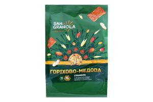 Гранола Горіхово-медова San Granola м/у 300г