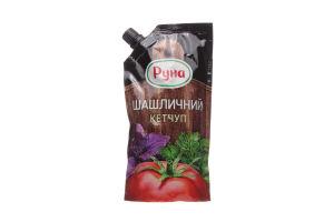Кетчуп Шашлычный Руна д/п 300г