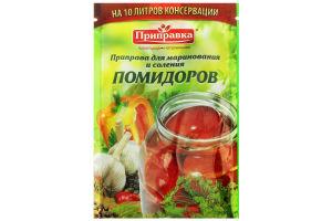 Приправа для маринования и соления помидоров Приправка м/у 45г