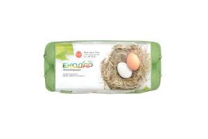 Яйця вища категорія Екодар 10шт