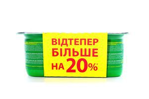 Біфідойогурт Danone Активіа Полуниця 3% 4*140г х6