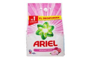 Порошок стиральный нежный пион Ariel 4.5кг