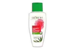 Вода міцелярна для обличчя, очей та губ Троянда+алое Натуральний догляд Биокон 215мл