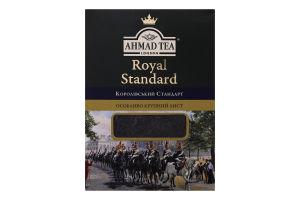 Чай чорний крупнолистовий Royal Standard Ahmad Tea к/у 100г