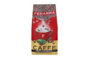 Кофе зерно Арабика 100% Ferarra 1кг