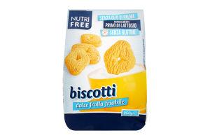 Печенье Nutri Free Бискотти сдобное песочное