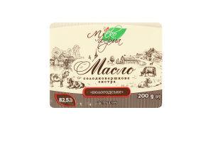 Масло сладкосливочное экстра 82.5% Вологодське Млекоферма м/у 200г