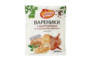 Вареники с картошкой и жареным луком замороженные По-деревенски Сита Хата м/у 900г