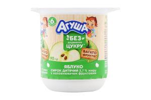 Сырок 3.7% для детей от 6мес без сахара Яблоко Агуша ст 90г