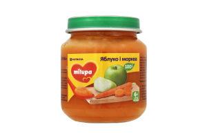 Пюре для дітей від 6міс Яблуко і морква Milupa с/б 125г