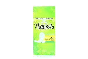 Прокладки ежедневные Naturella Camomile Normal 40шт