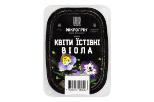 Цветы съедобные Виола Мікрогрін 15шт