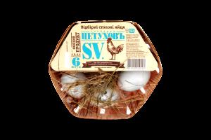 Яйця курячі відбірні SV Господин Петуховъ 6шт