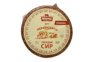 Сыр 50% твердый Украинский рецепт Ферма кг