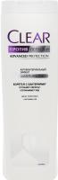 Шампунь та бальзам-ополіскувач проти лупи 2в1 Антибактеріальний ефект Clear 380мл