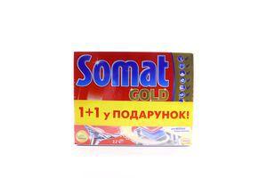 Таблетки для посудомийних машин Somat Голд (22+22)