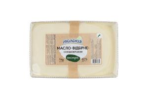 Масло 82% сладкосливочное экстра Отборное Молокія к/у 1кг
