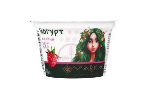 Йогурт 2.5% з наповнювачем Малина Мавка Галичина ст 170г